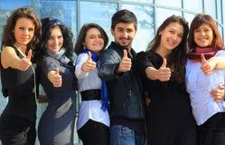 Grupp av den glada deltagaren Arkivfoton