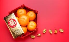 Grupp av den orange tangerin i kinesiskt modellmagasin och guld- env royaltyfria foton