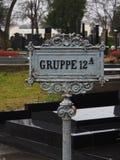 Gruppe 12A,维也纳Cementery 免版税图库摄影