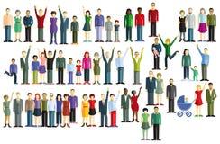 Gruppe von Personen Lizenzfreies Stockbild