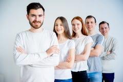 Gruppe von Personen lizenzfreie stockbilder