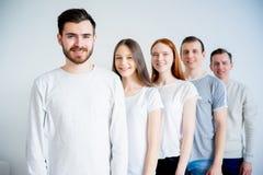 Gruppe von Personen lizenzfreies stockfoto