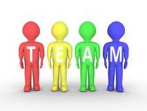 Gruppe von Personen als Team Lizenzfreie Stockfotografie