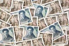 gruppjapanen bemärker yen Arkivfoton