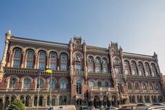 gruppnational ukraine Royaltyfri Foto