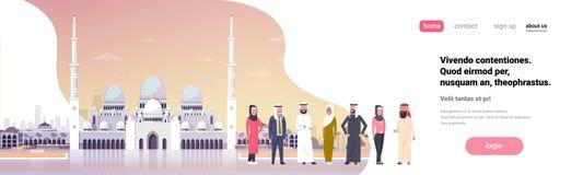 Gruppo arabo della gente sopra il piano integrale di paesaggio urbano della moschea della costruzione di religione dell'insegna d illustrazione vettoriale