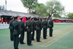 Gruppo della bandiera nazionale, Pechino, Cina immagine stock libera da diritti