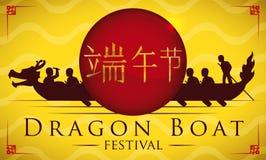Gruppo di corsa in Dragon Boat Festival Poster, illustrazione di vettore Fotografie Stock