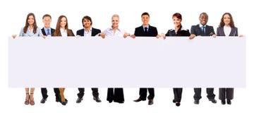 Gruppo di gente di affari Immagini Stock