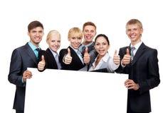 Gruppo di gente di affari Immagini Stock Libere da Diritti