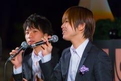 Gruppo permanente di vocals del pesce a Tokyo Immagine Stock