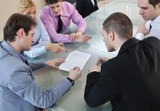 grupy biznesowej spotkania ludzie Fotografia Stock