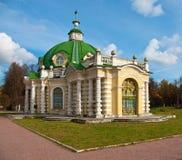 Gruta de Kuskovo Foto de archivo