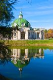 Gruta del pabellón en Kuskovo Imagen de archivo libre de regalías