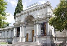 Gruzińska krajowa galeria sztuki Obrazy Royalty Free