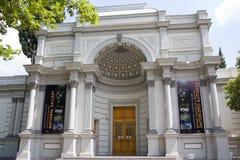 Gruzińska krajowa galeria sztuki Zdjęcia Stock