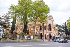 13 04 2018 - Gruzińska Krajowa opera i Baletniczy teatr który bu Obraz Royalty Free