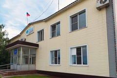 Gryazi Rosja, Czerwiec, - 29 2016 Vodokanal - zakład użyteczności publicznej angażujący w dostawie wody i sanaci Obraz Stock