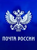 Gryazi, Russia - Aug 12. 2018. emblem of Post of Russia on mail box. Gryazi, Russia - Aug 12. 2018. the emblem of the Post of Russia on the mail box Royalty Free Stock Photography