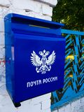 Gryazi, Russia - Aug 12. 2018. emblem of Post of Russia on mail box. Gryazi, Russia - Aug 12. 2018. the emblem of the Post of Russia on the mail box Royalty Free Stock Photo