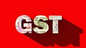 GST印度 免版税库存照片