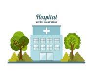 20140401 GST. Buildings design over white background, vector illustration Royalty Free Illustration