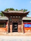 Gte för strömförsörjning för tempel för Pingyao plats-QingxuTaoist fotografering för bildbyråer