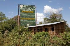 Parque nacional Etiopía de Mago Fotos de archivo