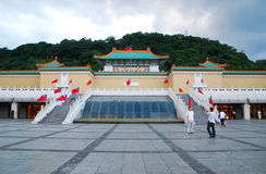 Gu Gong National Palace Museum Royalty Free Stock Image