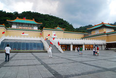 Gu Gong National Palace Museum Royalty Free Stock Images