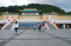 Gu Gong National Palace Museum Stock Images