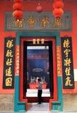 Guan Di Temple dans Chinatown Kuala Lumpur images libres de droits