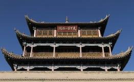 Guan Jia yu Stock Foto