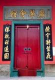 guan tempelti arkivbild