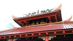 Guan Yin Temple Fotografie Stock