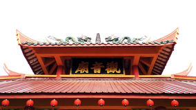 Guan Yin temple Royalty Free Stock Images