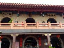 Guan Yin Temple Royalty Free Stock Image