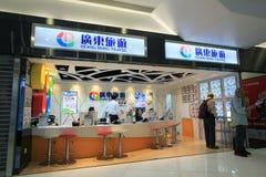Guang dong travel shop in hong kong Royalty Free Stock Photography