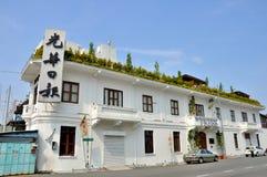 Guang Hua Daily dans la rue de Penang Photos stock