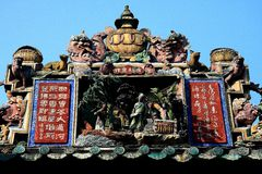 夫斯汉,广州, Guangdon,中国 图库摄影