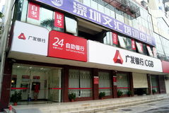 Guangdong development bank Stock Photo
