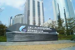 Guangdong Free Trade Zone, Qianhai Shekou area. Guangdong Free Trade Zone, Shenzhen Qianhai Nanshan Shekou area scenery. In China royalty free stock images