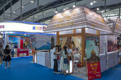 Guangdong International tourism industry expo 2014 Royalty Free Stock Photography