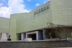 Guangdong Museum of Art Royalty Free Stock Photography