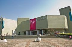 Guangdong Museum of Art Stock Photo