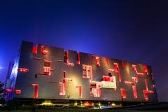 Guangdong museum at night. Modern building Guangdong Museum Guangzhou China stock photos