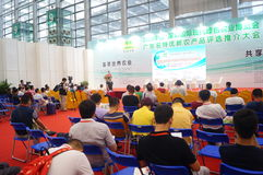 Guangdong new high quality agricultural products selection and promotion conference Royalty Free Stock Photo