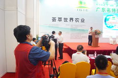 Guangdong new high quality agricultural products selection and promotion conference Royalty Free Stock Image