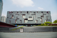 Guangdong Provincial Museum, the design of the purple and red box. Stock Images
