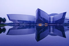 Guangdong Science Center Stock Photography